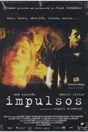 Импульсы / Impulsos