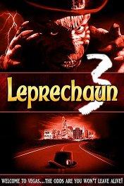 Лепрекон-3: Приключения в Лас-Вегасе / Leprechaun 3