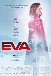 Ева: Искусственный разум / Eva