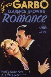Роман / Romance
