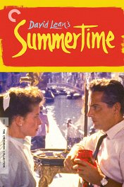 Лето / Summertime