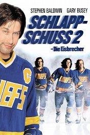 Удар по воротам-2: Разбивая лед / Slap Shot 2: Breaking the Ice
