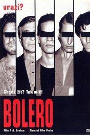 Болеро / Bolero