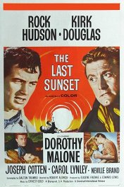 Последний закат / The Last Sunset
