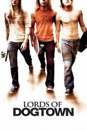 Короли Догтауна / Lords of Dogtown