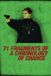 71 фрагмент хронологии случайности / 71 Frafmente einer Chronologie des Zufalls
