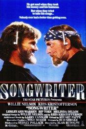 Автор песен / Songwriter