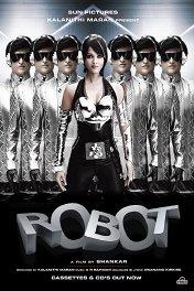Робот / Endhiran
