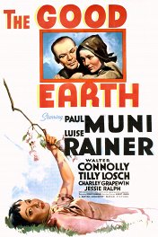 Благословенная земля / The Good Earth