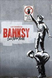 Бэнкси уделывает Нью-Йорк / Banksy Does New York