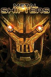 Железный захватчик / Iron Invader