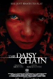 Венок из ромашек / The Daisy Chain