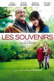 Воспоминания / Les souvenirs