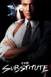 Учитель на замену / The Substitute