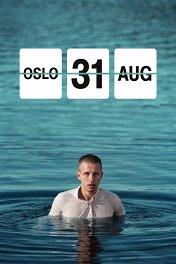Осло, 31 августа / Oslo, 31. august