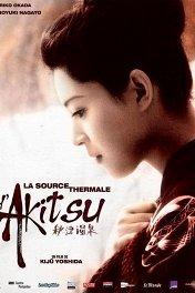 Горячий источник Акицу / Akitsu onsen