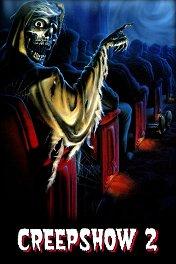 Крип-шоу-2: Журнал ужасов / Creepshow 2