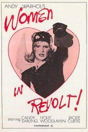Бабий бунт / Women in Revolt