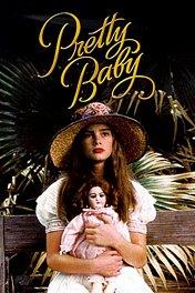 Прелестное дитя / Pretty Baby
