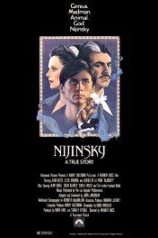 Нижинский / Nijinsky