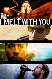 Я устал от тебя / I Melt with You