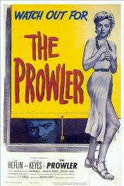 Вор / The Prowler