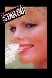 Звезда-80 / Star 80