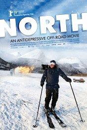 Север / Nord