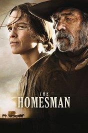 The Homesman / The Homesman