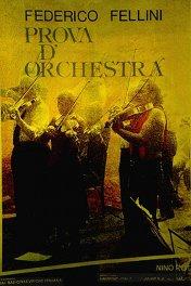 Репетиция оркестра / Prova d'orchestra