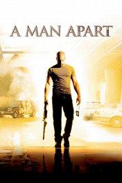Одиночка / A Man Apart