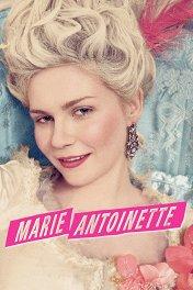 Мария-Антуанетта / Marie Antoinette