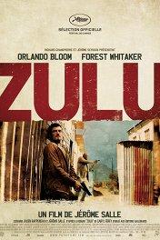 Теория заговора / Zulu
