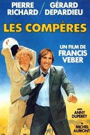 Папаши / Les Comperes