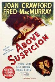 Вне подозрений / Above Suspicion