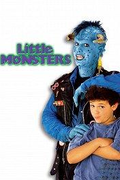 Монстрики / Little Monsters