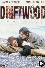 Дрифтвуд / Driftwood