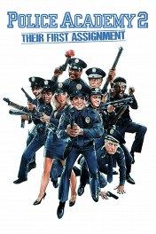 Полицейская академия-2 / Police Academy 2: Their First Assignment