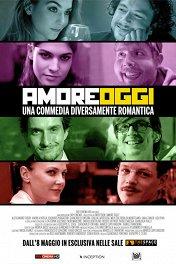 Любовь сегодня / Amore oggi