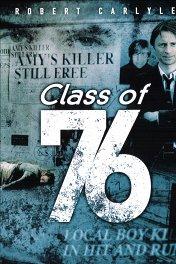 Класс 76-го года / Class of '76