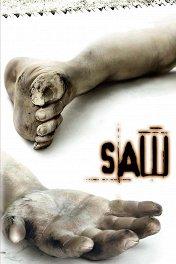 Пила: Игра на выживание / Saw