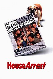 Домашний арест / House arrest
