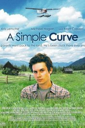 Простой поворот / A Simple Curve