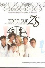 Южная зона / Zona sur