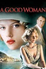 Хорошая женщина / A Good Woman