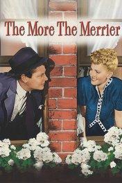 Чем больше, тем веселее / The More the Merrier
