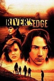 Берег реки / River's Edge