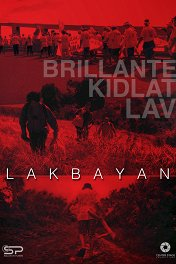 Lakbayan / Lakbayan