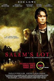 Участь Салема / Salem's Lot