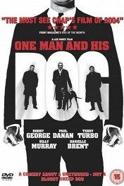 Пес, деньги и славные парни / One Man and His Dog